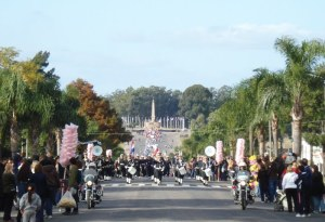 Desfile Militar - Batalla de Las Piedras